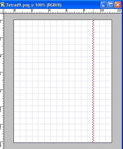 Как сделать поля в тетради 886