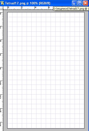 лист а4 с рамкой в клеточку